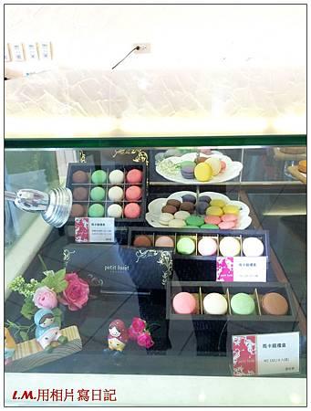 20141028富林園洋菓子20.jpg