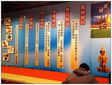 20141105師大公館美食06.jpg