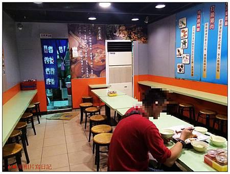 20141105師大公館美食14.jpg