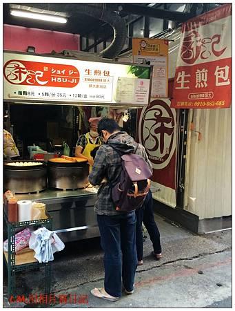 20141105師大公館美食20.jpg