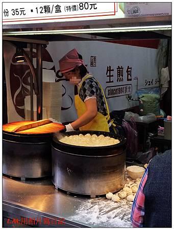 20141105師大公館美食22.jpg