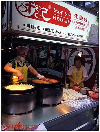 20141105師大公館美食27.jpg