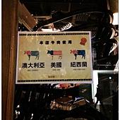 20141111板橋布娜飛45.jpg