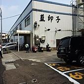 藍印子-04.jpg