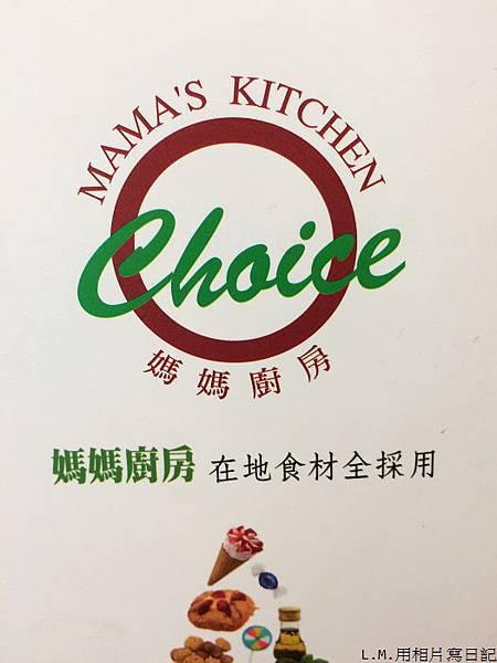 媽媽廚房01.jpg