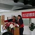 2010.04.26葉總隊長.JPG
