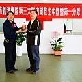 紅會總幹事vs林廣棟(98.04.26).JPG
