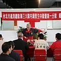 2010.04.26邀請(熊局長致詞).JPG