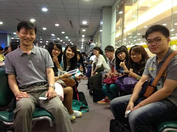 Departure (Taiwan)