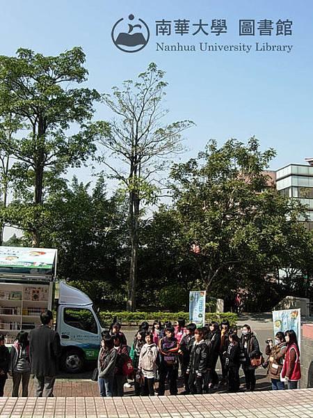 南華大學雲水書車