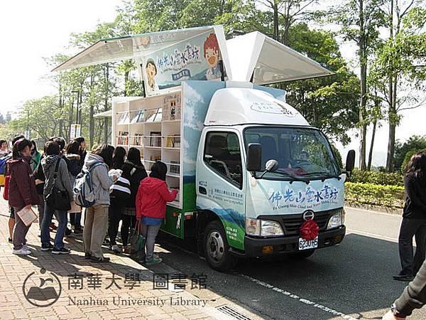 東石高中學生參觀雲水書車