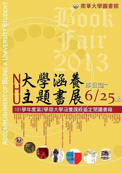 101-2 book fair