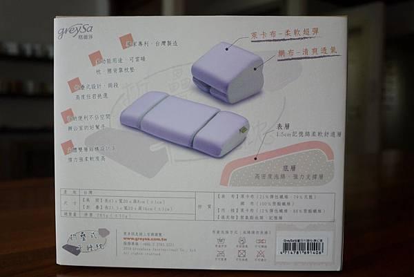 P1150511.JPG