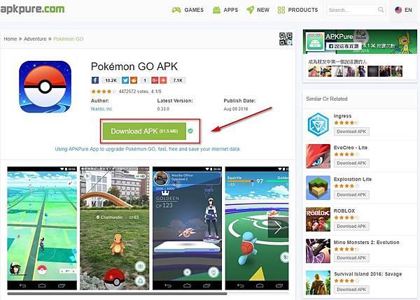 Pokémon GO的APK