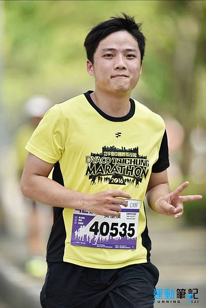 岱宇臺中國際馬拉松-運動筆記