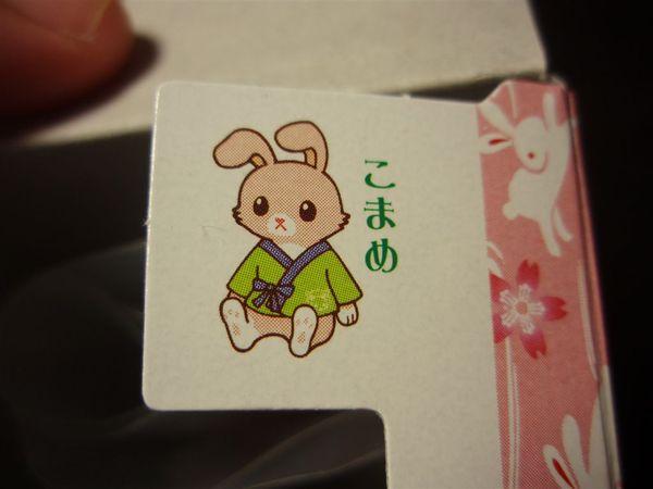 小兔子食玩
