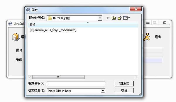EFF-0415-03