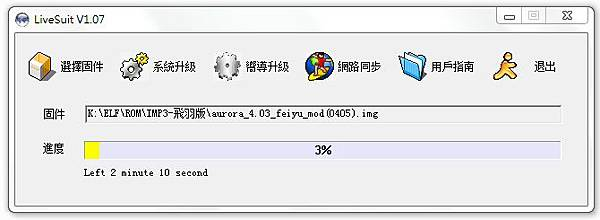EFF-0415-07