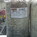 20121213-05-玫瑰菇走菌中