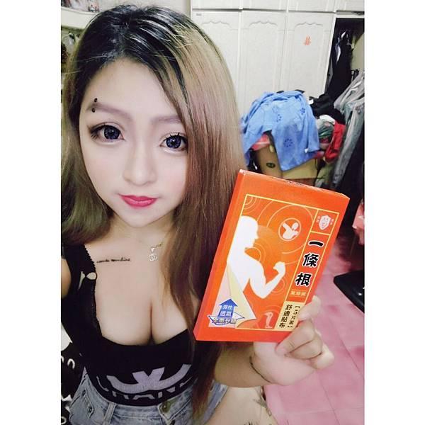 S__139083876.jpg