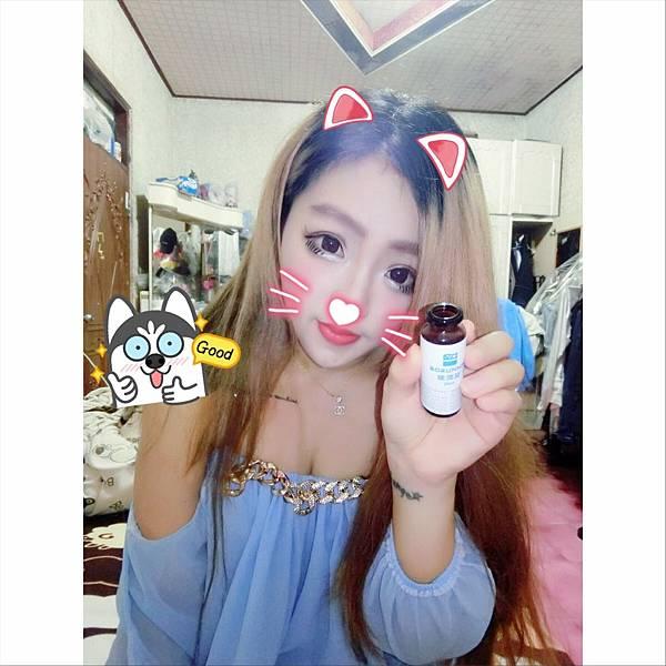 S__146046991.jpg