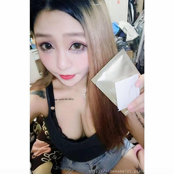 S__154271747.jpg