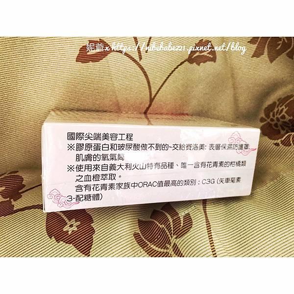 20200818美激彤顏_200821_6.jpg
