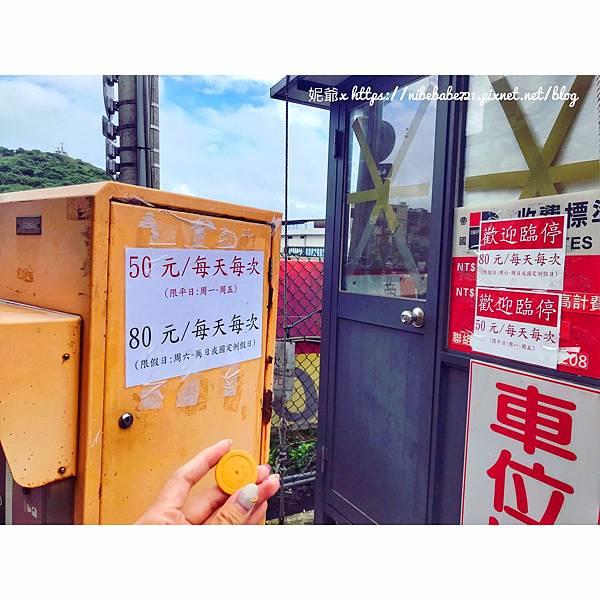 20201013望海亭海鮮餐廳_201013_1.jpg