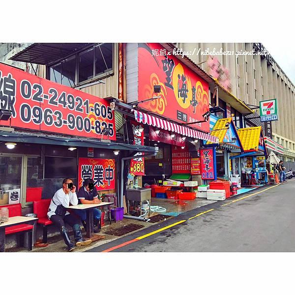 20201013望海亭海鮮餐廳_201013_33.jpg