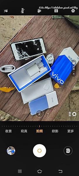 20201016vivo x50e_201017_17.jpg