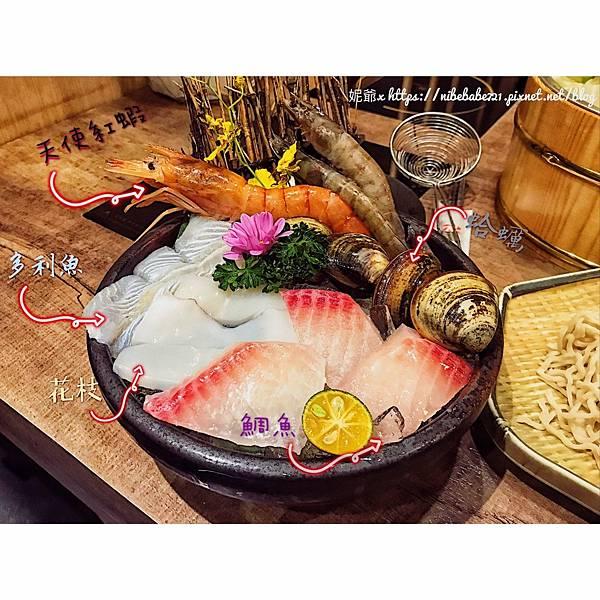 20201108暖鍋物_201109_9.jpg
