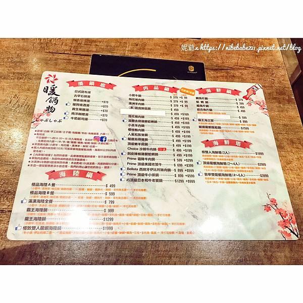 20201108暖鍋物_201109_15.jpg