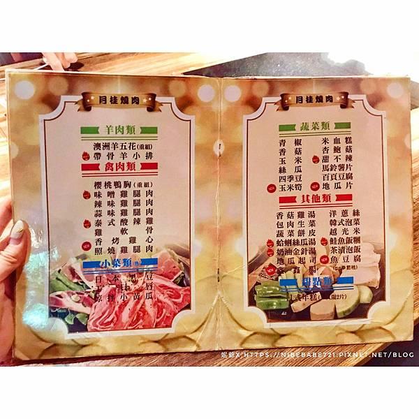 20201122月桂燒肉_201125_8.jpg