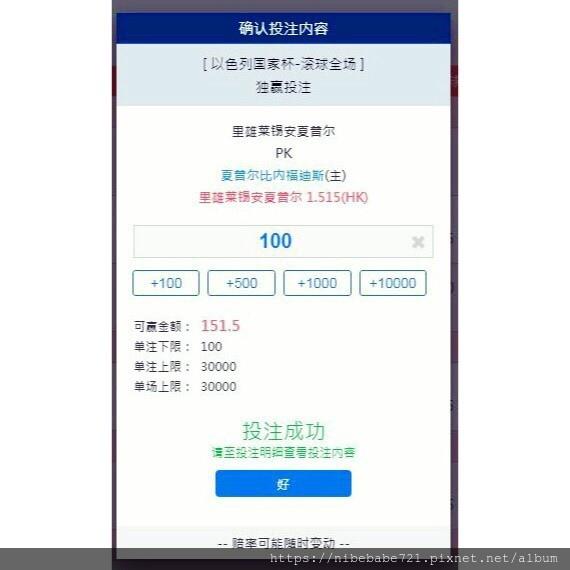 王者娛樂城_201221_11.jpg