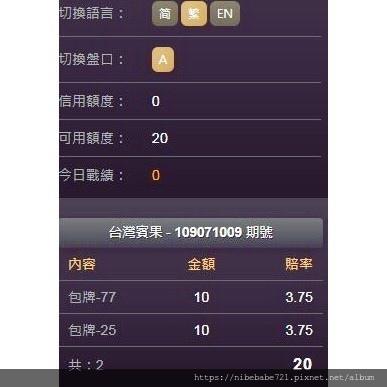 王者娛樂城_201221_13.jpg