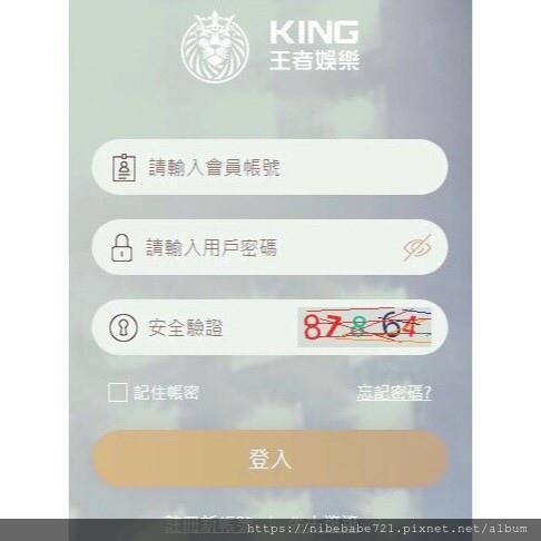 王者娛樂城_201221_0.jpg