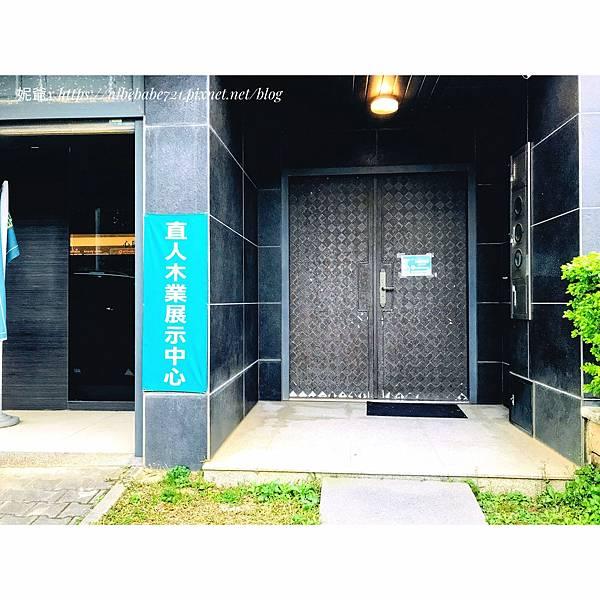 20210127日本直人木業_210127_47.jpg