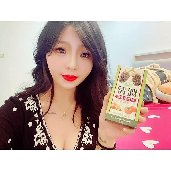 20210313清潤波森莓桔柿濃縮飲_210315_2.jpg