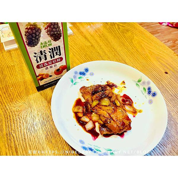 20210313清潤波森莓桔柿濃縮飲_210315_23.jpg