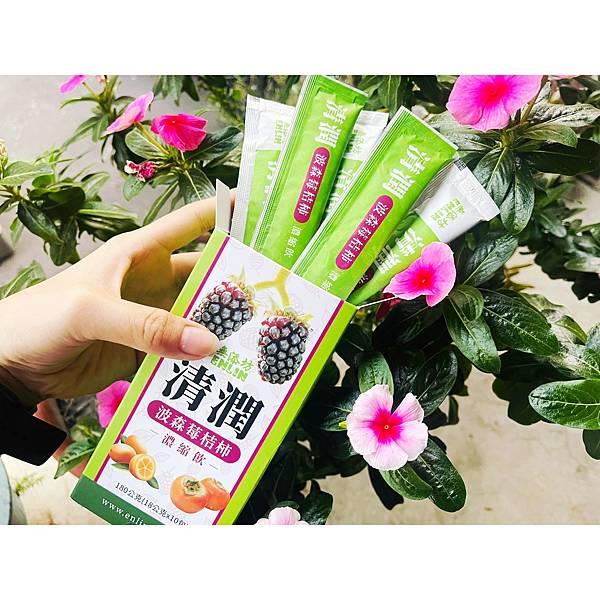 20210313清潤波森莓桔柿濃縮飲_210315_29.jpg