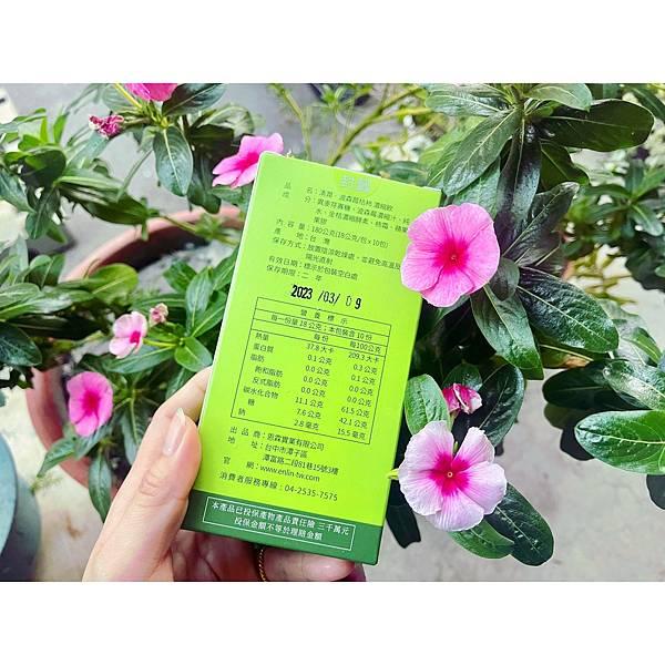 20210313清潤波森莓桔柿濃縮飲_210315_30.jpg