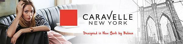 CaravelleBanner042014.jpg