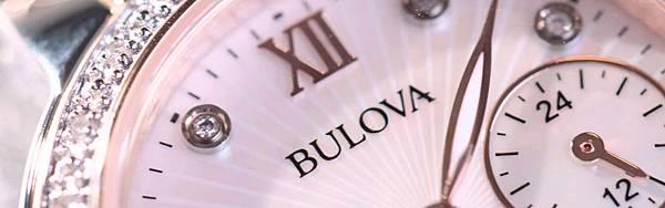 bulova-banner-2.jpg