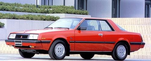 第三代Galant Coupe車型在日本被叫做GalantΛ