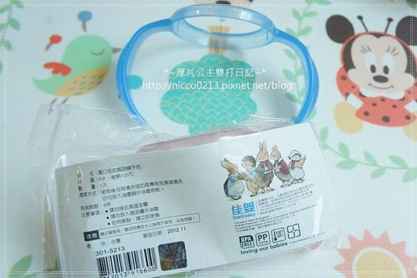 DSC07895.JPG