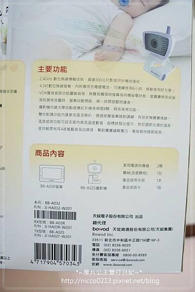 DSC08192.JPG
