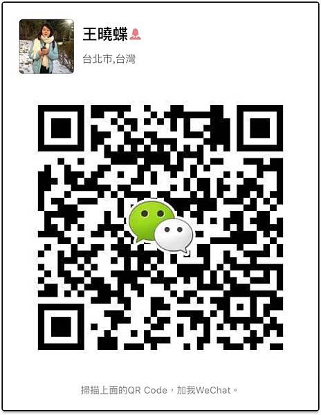 S__6324299.jpg