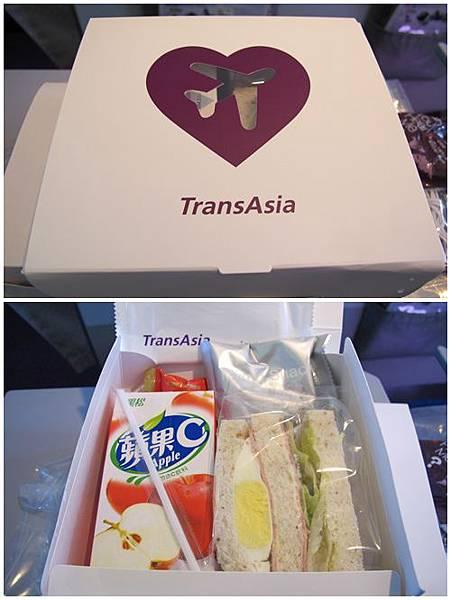 復興航空TransAsia