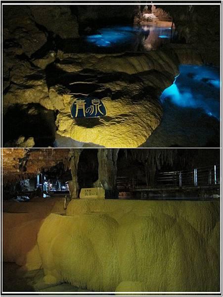 玉泉洞02