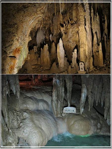 玉泉洞01